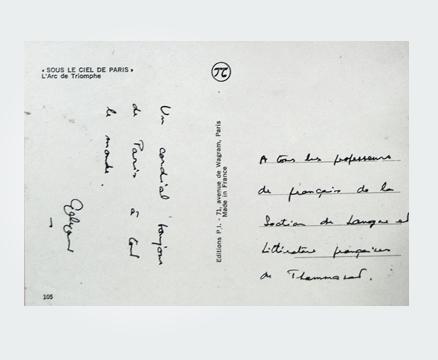 postcard1_2
