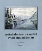 book09_princenart